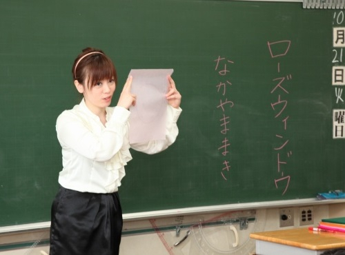 Syuzai3_2